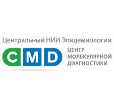 CMD (Центр молекулярной диагностики)