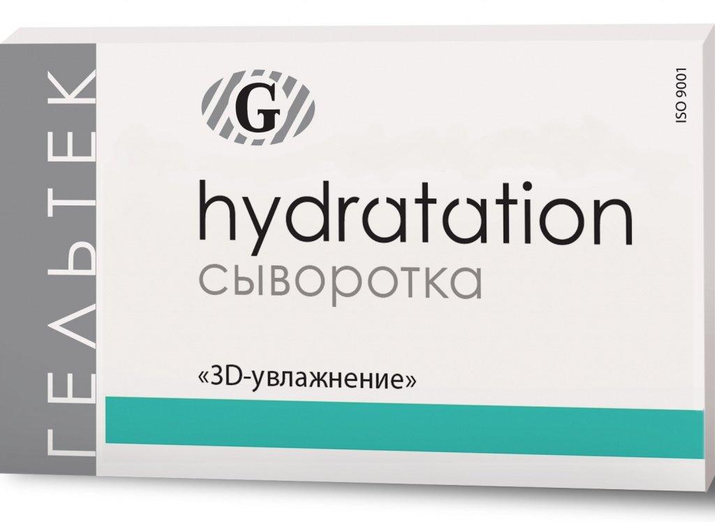 Сыворотка «3D-увлажнение» Гельтек-Медика