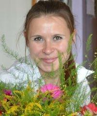Одинцова Елена Анатольевна, учитель начальных классов