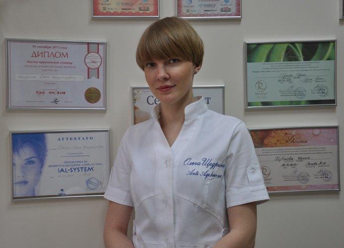 Ольга Щедрина, косметолог-визажист, салон красоты «Натали»
