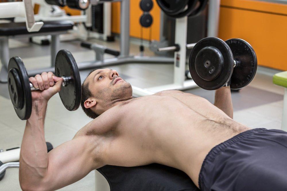 Упражнения для развития мышц рук, груди и всего плечевого пояса