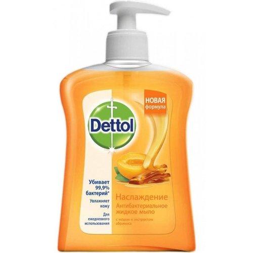 Антибактериальное мыло Dettol