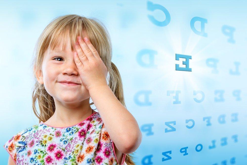 Ребенку нужна проверка зрения