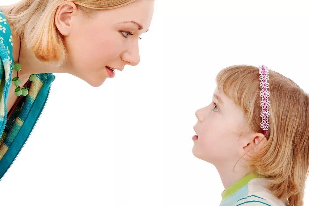 Ребенка нужно научить говорить «нет»