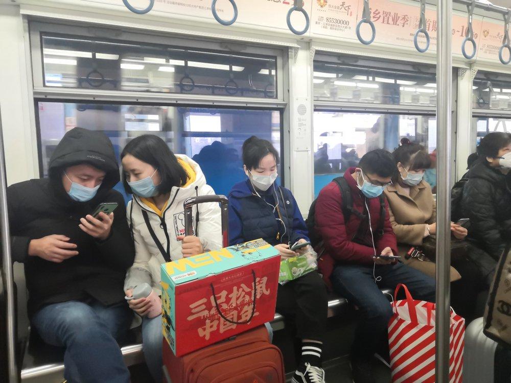Китайский вирус 2019 года