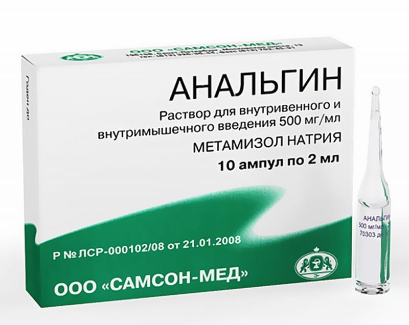original_analgin_ampuly_50_2_ml_10_sht_www_piluli_ru_eapt233957.jpg
