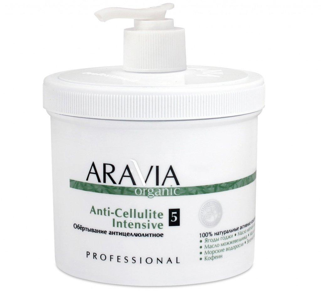 Обертывание антицеллюлитное Aravia Organic Anti-cellulite Iмntensive, 550 мл Источник: aravia-prof.ru