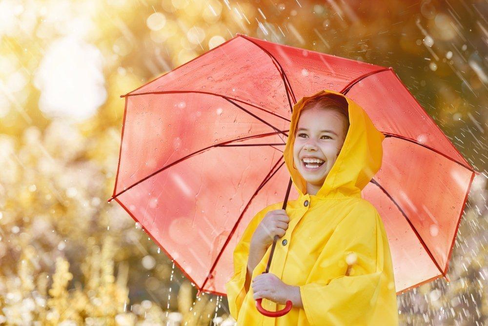 Дождь и ненастье не повод сидеть дома!