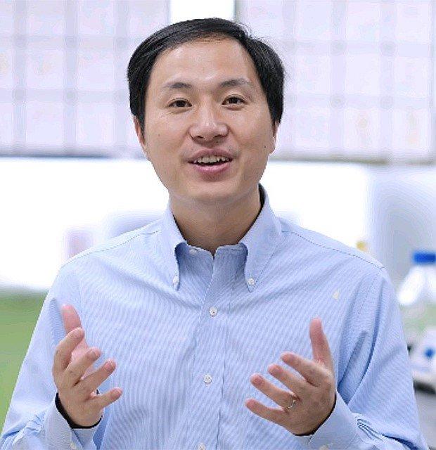 Цзянькуй Хэ, генетик