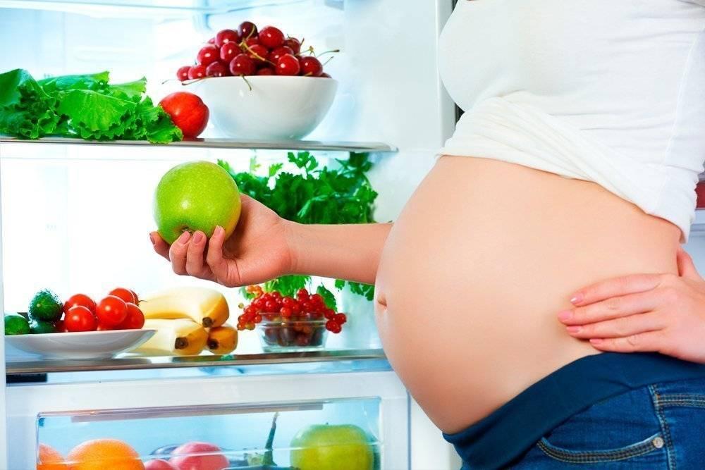 Диета во время беремен
