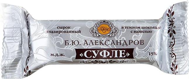 сырок «Б. Ю. Александров»