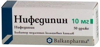 Нифедипин (Фенигидин)