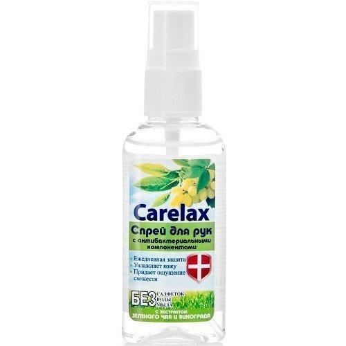 Спрей для рук Carelax с антисептическими свойствами