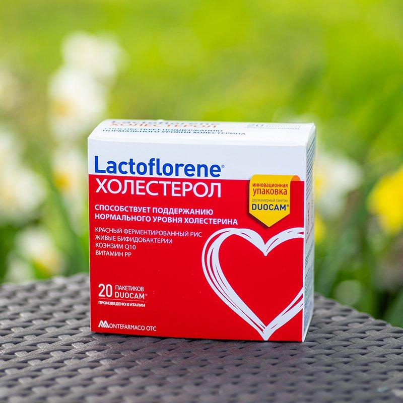 Меры для снижения холестерина в крови и поддержания его в норме