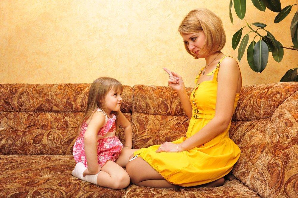 секс матери и дочери форум № 347771 без смс