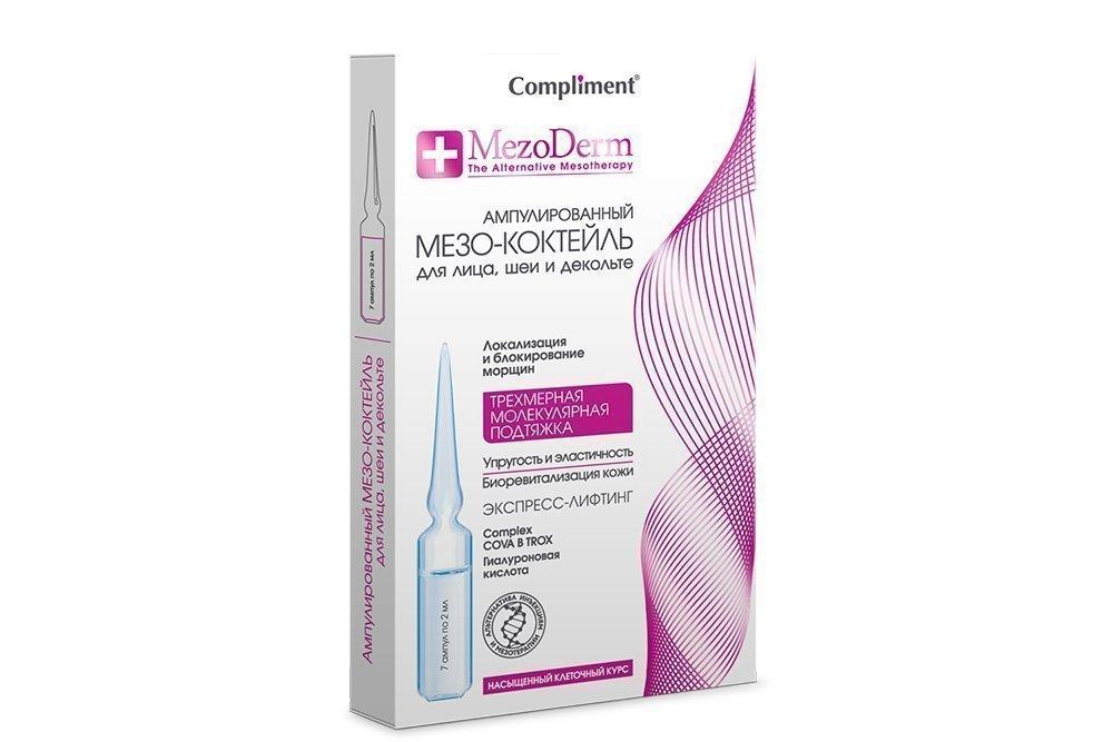 Профессиональная косметика Mezoderm от Compliment