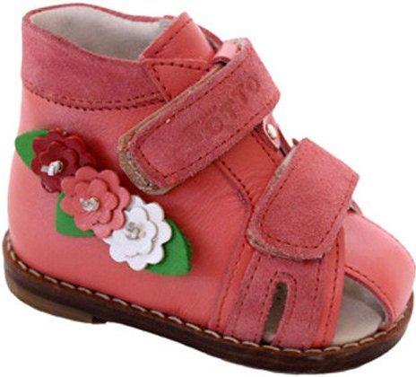 c7fb076df Лучшая обувь для первых шагов: секреты правильного выбора