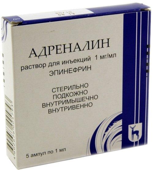 Адреналин (эпинефрин)