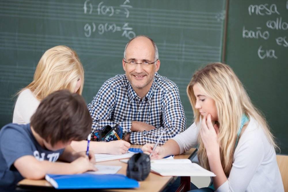 Мотивация обучения детей средней школы