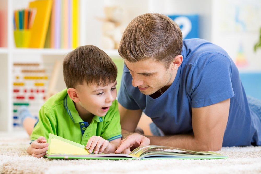 Дети и домашнее чтение