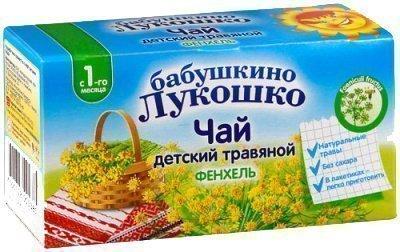 Чай «Бабушкино Лукошко»
