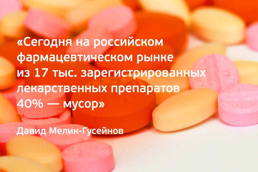 лекарства.jpg