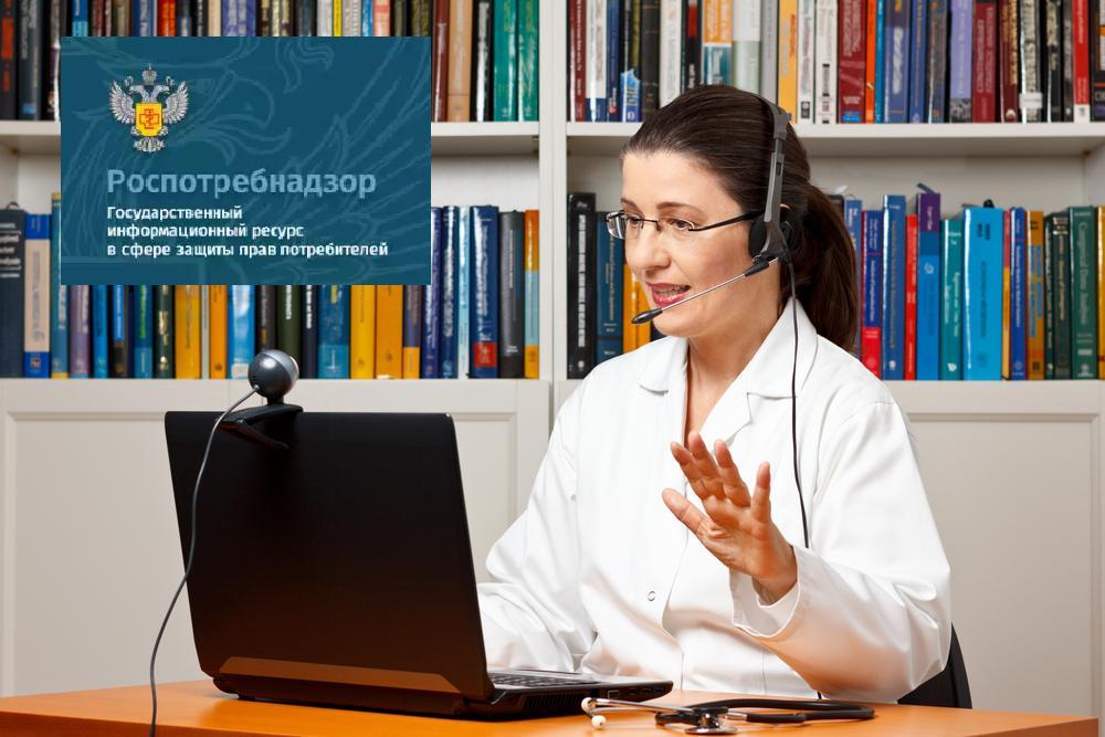 Топ 5 государственных сайтов о здоровье и медицине
