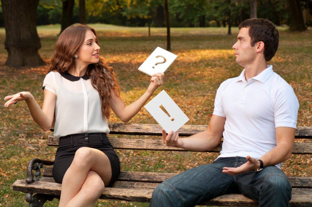 Ожидания от отношений