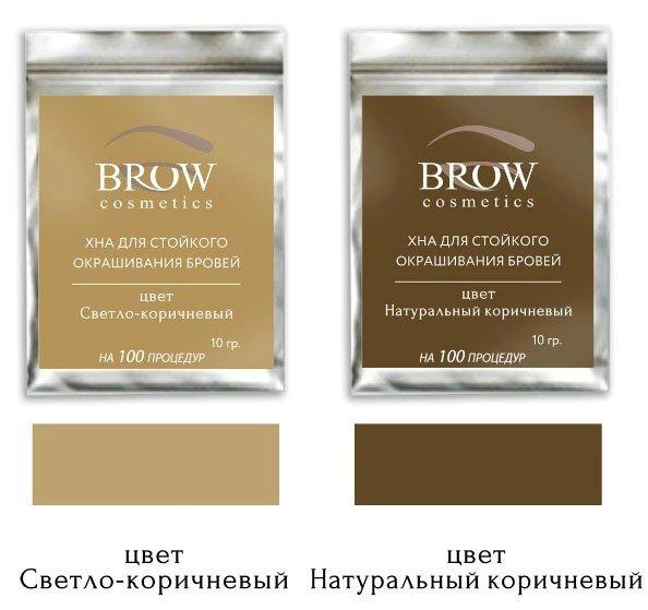 Хна для бровей Brow Cosmetics, 10 г Источник: telezhnikova.ru