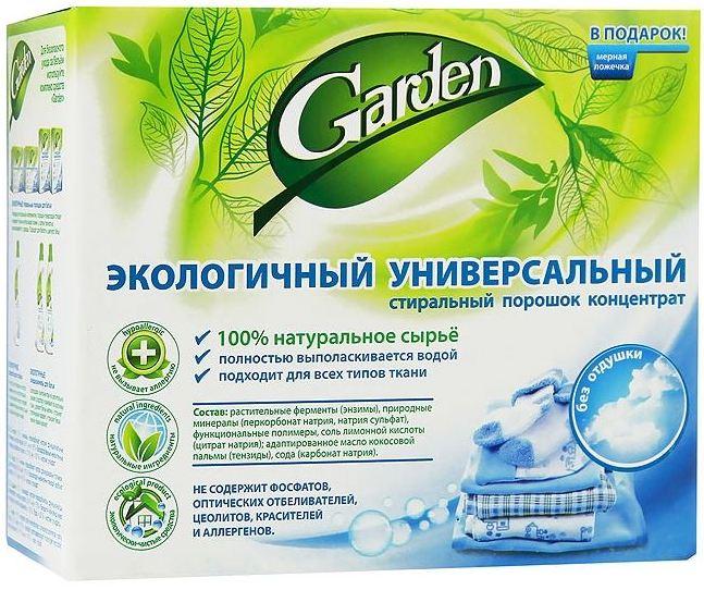 Экологичный порошок Garden для стирки
