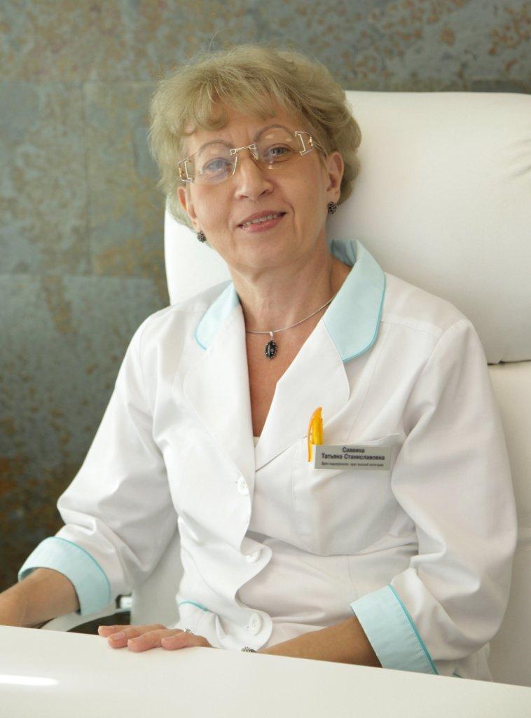 Саввина Татьяна Станиславовна, врач-эндокринолог высшей категории