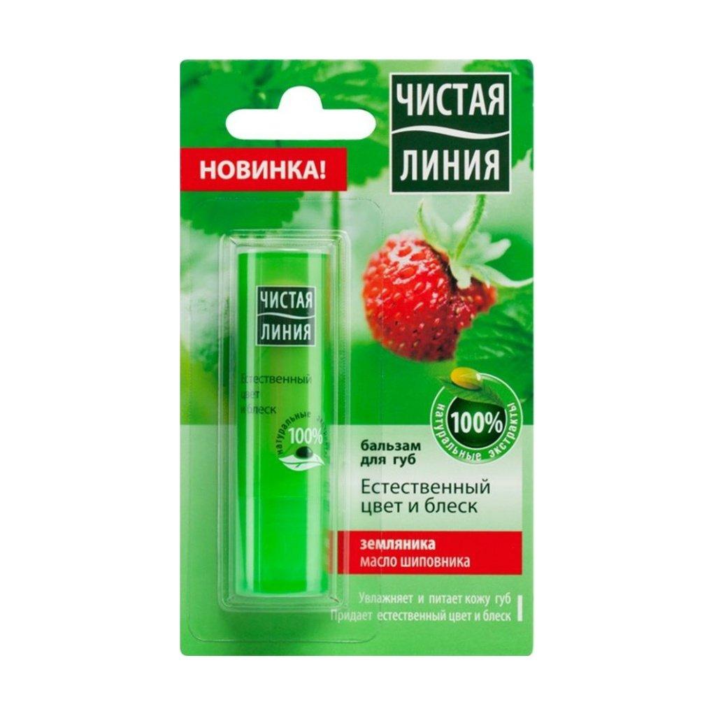 Бальзам для губ «Естественный цвет и блеск», Чистая линия, 4 г. Источник: esky.ru