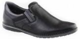 Туфли для мальчика ELEGAMI