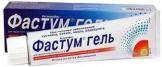 Кетопрофен (Кетонал, Фастум-Гель).