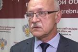 Андрей Соколов, начальник отдела защиты прав потребителей Роспотребнадзора