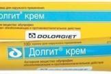 Ибупрофен (Долгит).