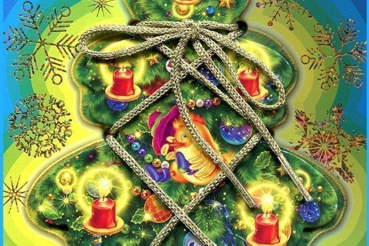 В. Берестов, книжка-шнуровка «Новогоднее происшествие»