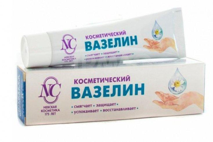 Косметический вазелин, «Невская косметика», туба 30 мл Источник: mobilluck.com.ua