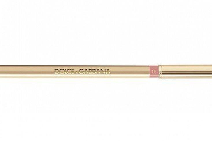 Карандаш для глаз The Khol Pencil