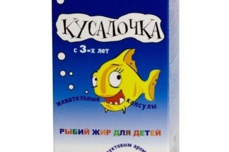 «Кусалочка», рыбий жир в жевательных капсулах
