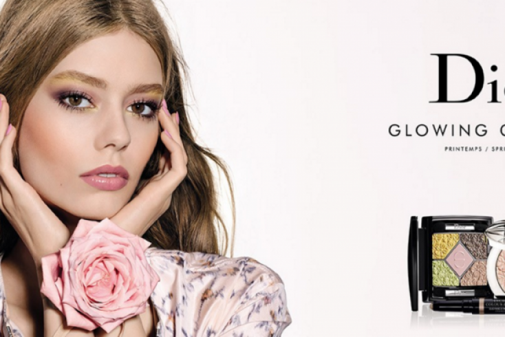 GLOWING GARDENS ОТ DIOR.png
