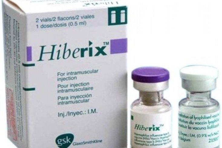 Вакцина Хиберикс