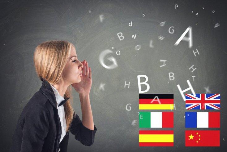 Изучение иностранных языков