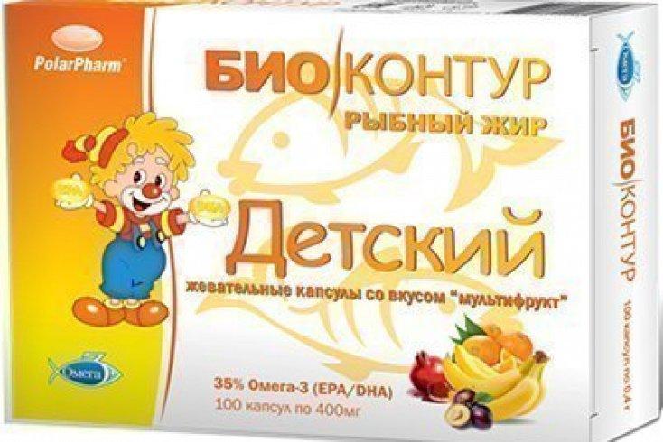 Рыбий жир для детей «Биоконтур»