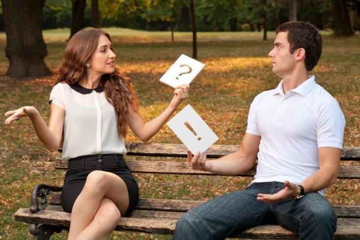 Нынешние отношения не приносят удовлетворенности