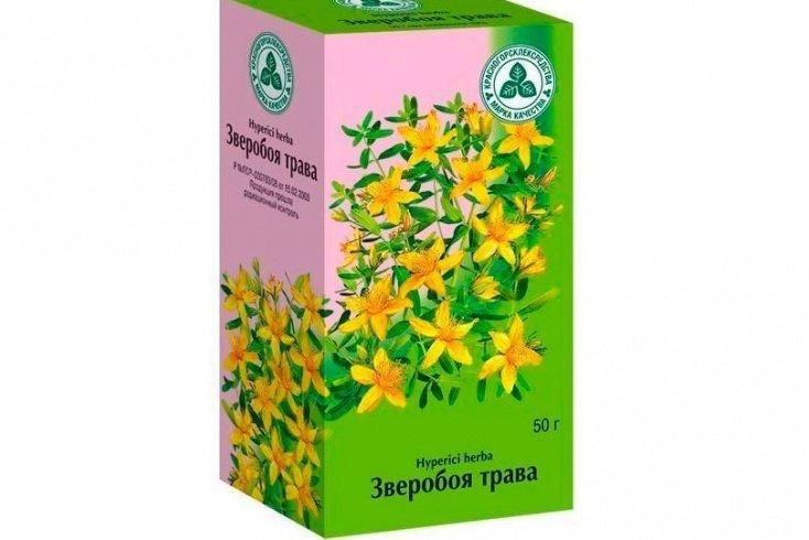 2. Лекарственные растения Источник: piluli.ru