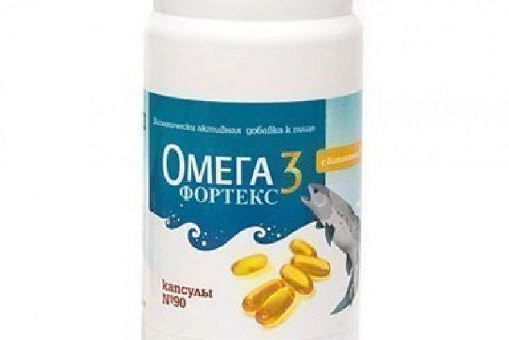 Омега-3 Фортекс