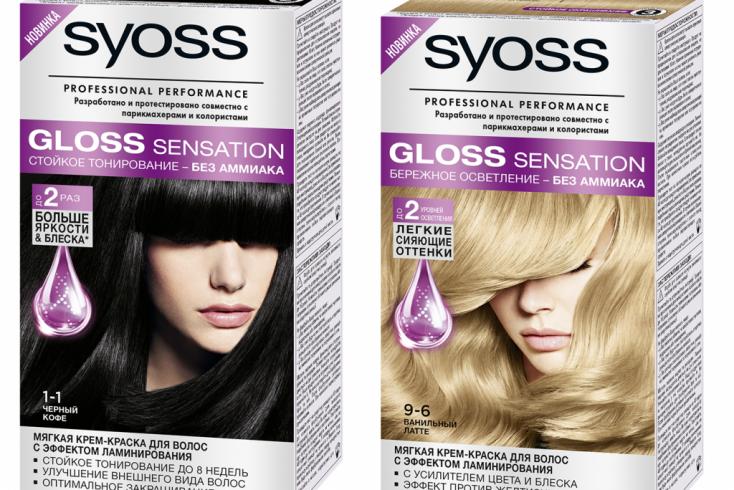 Крем-краска для волос Syoss Gloss Sensation Источник: nanya.ru