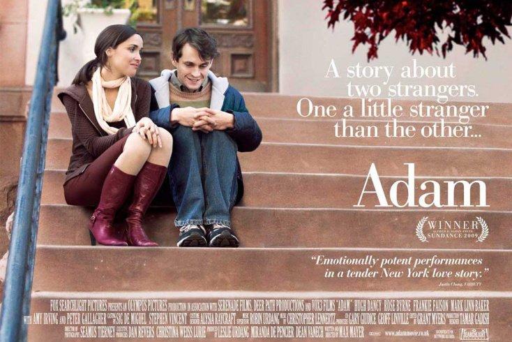 «Адам» Источник: emrahcangi.com