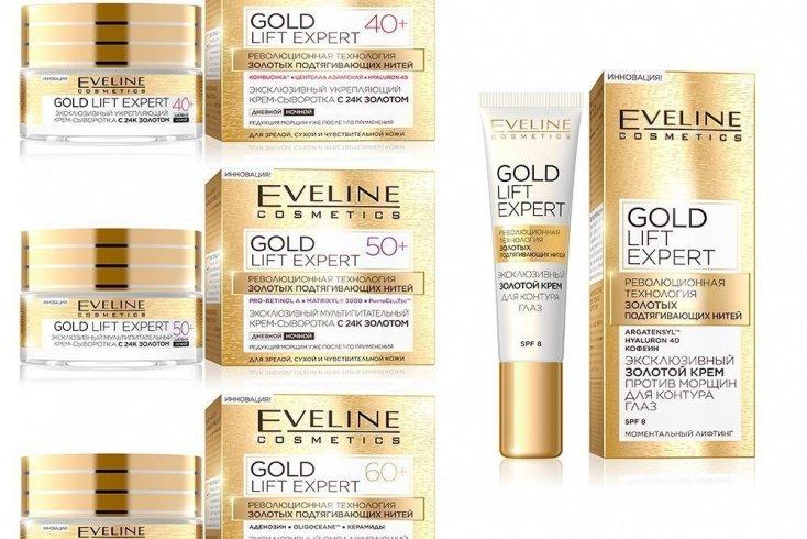 Антивозрастная линейка для кожи 40+с 24-х каратным золотом, Eveline Cosmetics Источник: medaboutme.ru